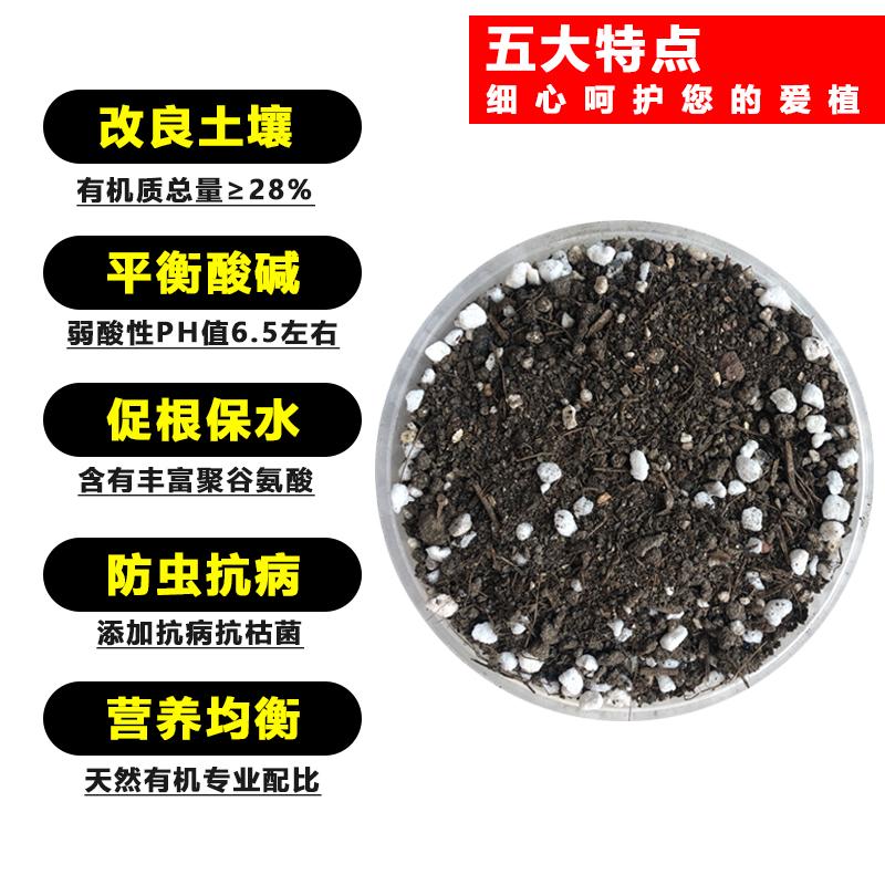 营养土花土花卉种植土通用型30斤装大包花泥养花多肉土专用种菜土