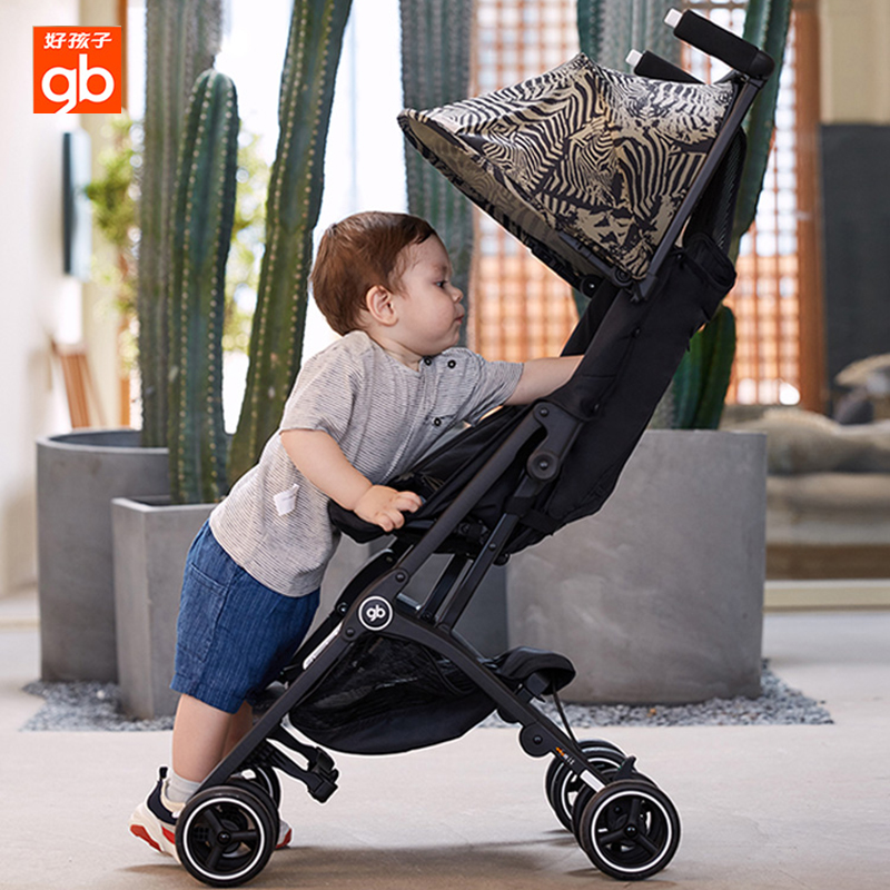 好孩子口袋车婴儿推车可坐可躺便携可折叠可登机宝宝推车儿童伞车