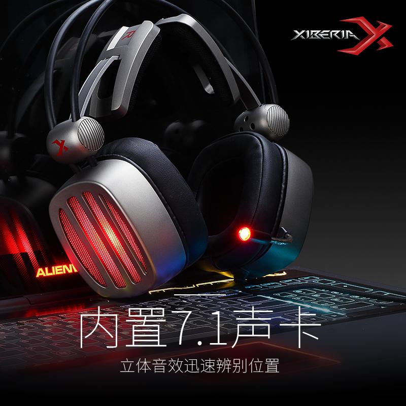 西伯利亚 S21吃鸡耳机头戴式电竞游戏台式电脑笔记本通用绝地求生