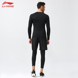 李宁健身长袖男加绒火山岩速干跑步运动服上衣紧身衣篮球春秋季