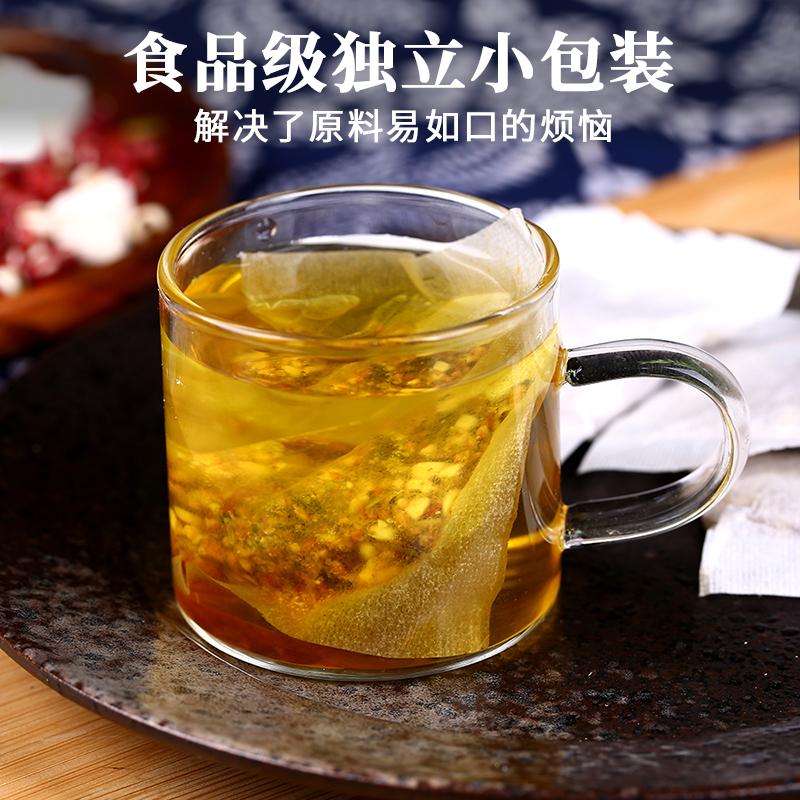 北京同仁堂红豆薏米茶祛茶茶芡实去赤小豆薏仁湿气男姓女 3 发 1 买