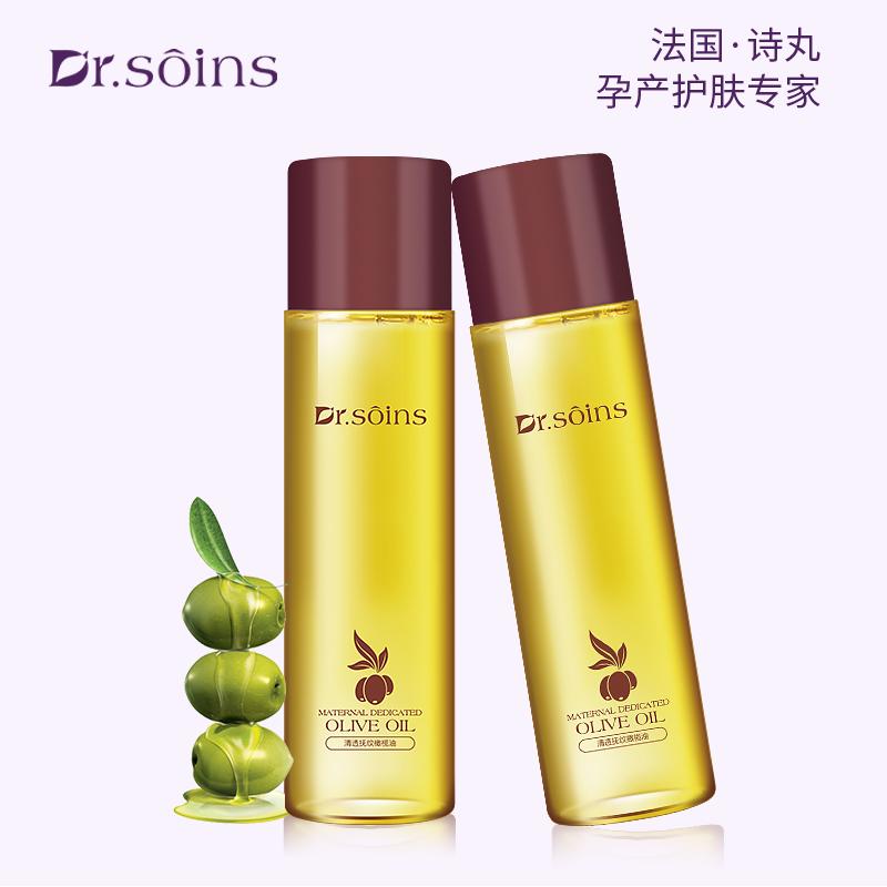 Dr.soins孕婦橄欖油孕期紋路產後修護淡化預防專用孕婦護膚品2瓶