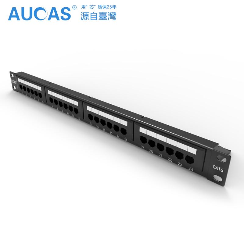 台湾奥卡斯六类19英寸24口网络配线架 CAT6加厚型镀金机柜机架式