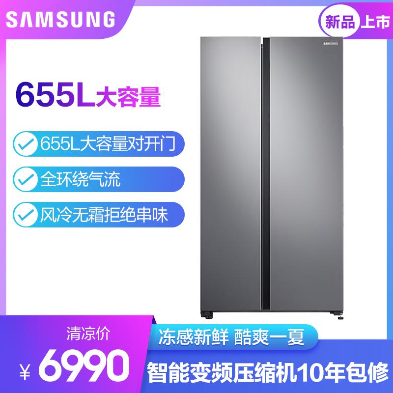 双开门冰箱风冷无霜家用冷藏对开门 SC RS62R5007M9 三星 Samsung