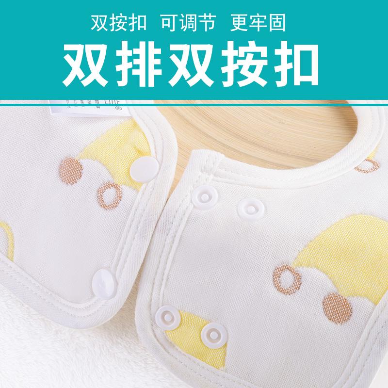 婴儿围嘴巾新生的儿纯棉不防水围脖式口水巾宝宝围兜360度可旋转