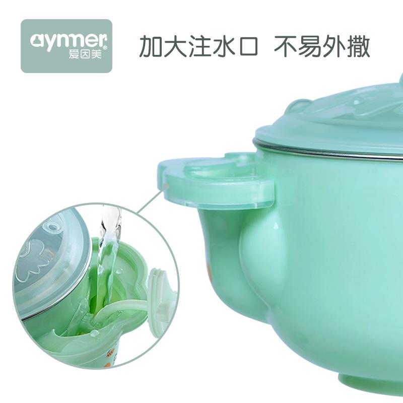 儿童餐具套装不锈钢保温碗宝宝注水保温碗防摔吸盘碗婴儿辅食勺子