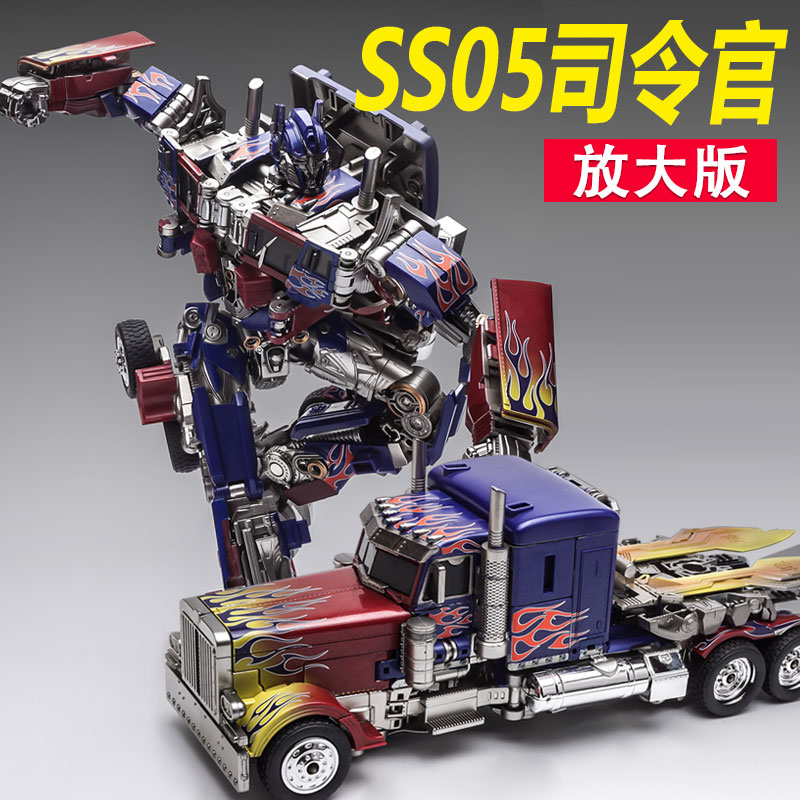 威将变形玩具金刚模型合金版电影战刃大黄蜂汽车眩晕机器人手办