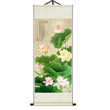 Bamboo reported safety Lotus Hotel entrance mural paintings decorative silk painting and calligraphy gifts bamboo Nine fish paintings
