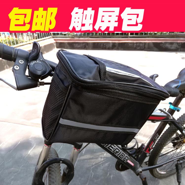 電動滑板車車頭包掛包摺疊兒童自行車手機包前把山地車前掛包通用