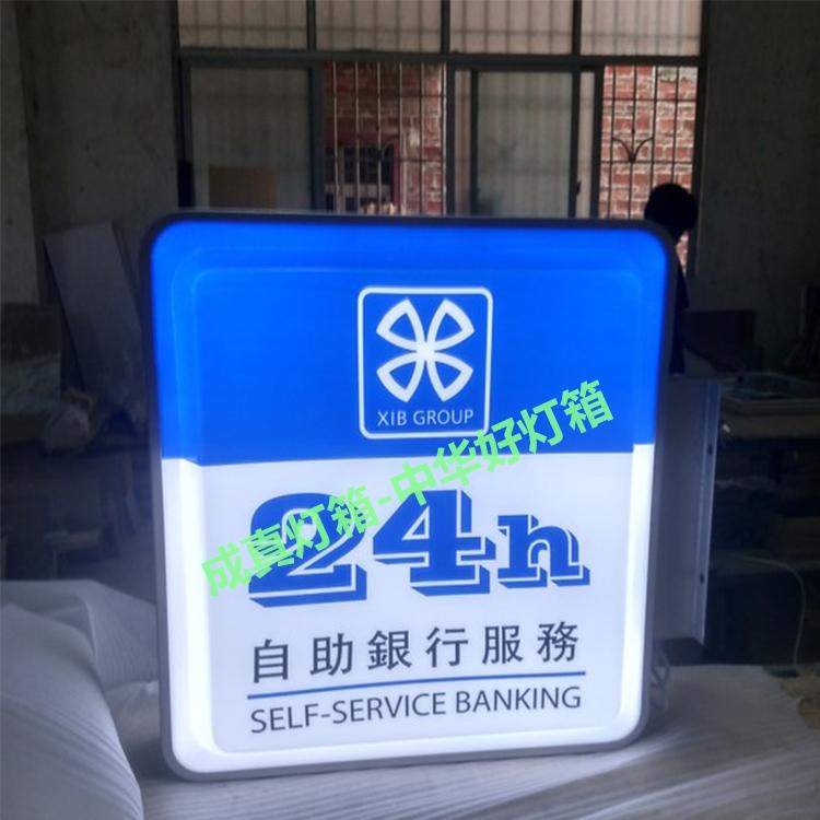 空白简约现代新款悬挂广东省铝合金吸塑 双面灯箱广告牌 LED超薄