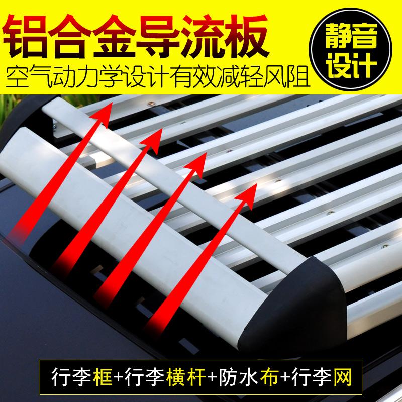 幻速S3宏光S3欧尚长行X70A宝骏730/360汽车行李框车顶架框行李架