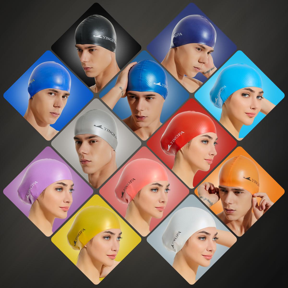 英發矽膠泳帽 男女通用專業游泳帽 防滑顆粒不勒頭舒適防水護髮