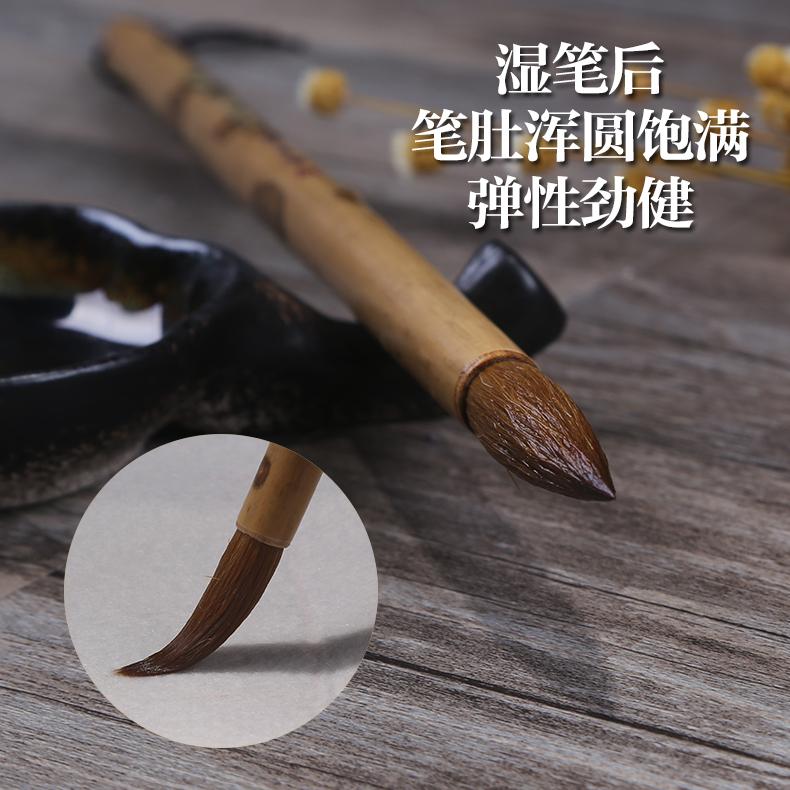 香妃兰竹套笔(大中小)纯狼毫行字帖