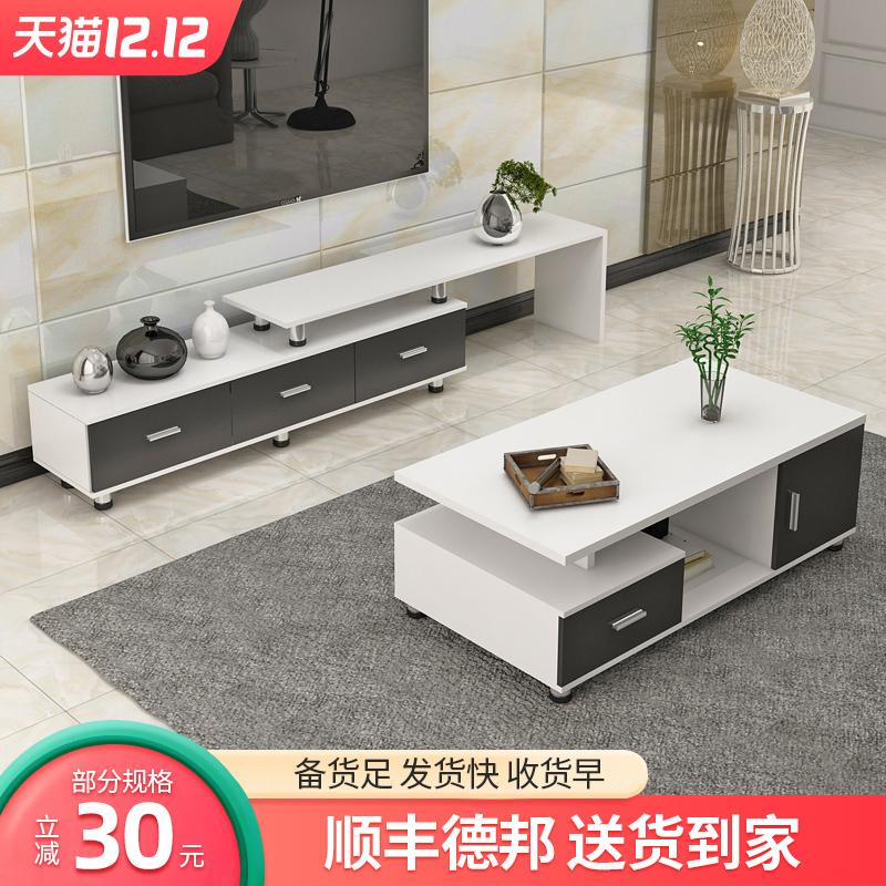 電視櫃茶几組合套裝伸縮現代簡約客廳電視機櫃家用卧室簡易小戶型