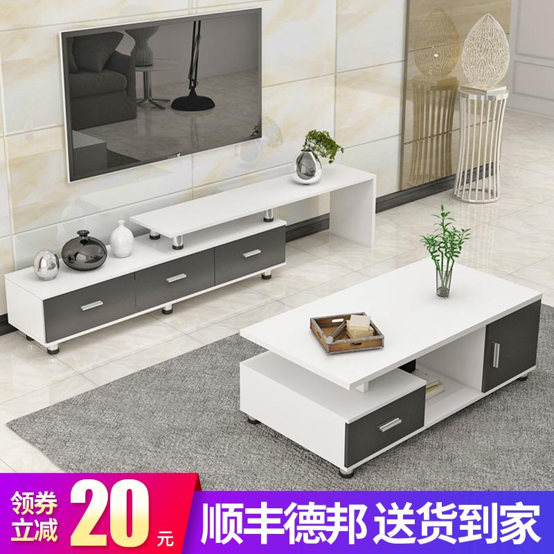 電視櫃茶几組合套裝伸縮現代簡約客廳電視機櫃家用臥室簡易小戶型