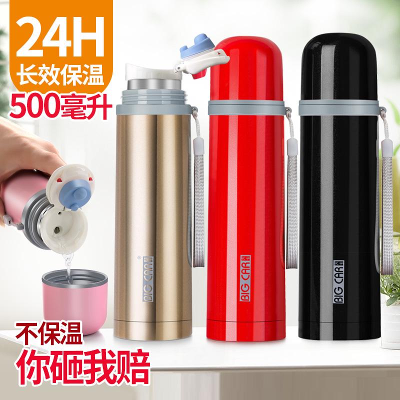 保温杯男女士不锈钢学生水杯子大容量定制儿童壶便携创意情侣茶杯