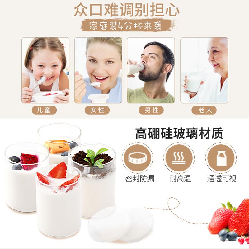 小浣熊酸奶机家用小型全自动学生宿舍米酒纳豆发酵素大容量单人炒