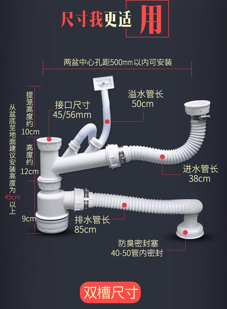 吉斯特厨房洗菜盆双槽防臭下水管水槽下水器洗碗池单槽排水管配件