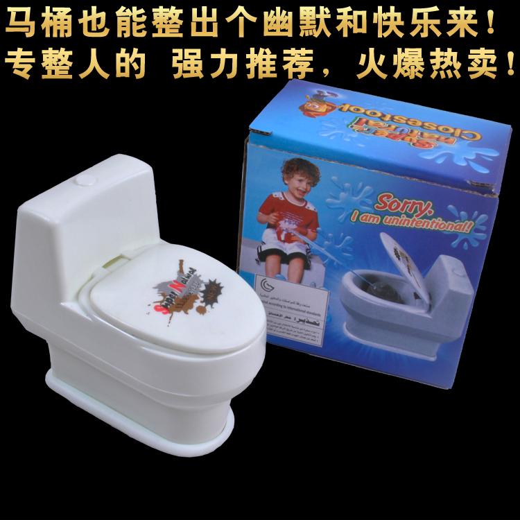 创意礼品愚人节整人玩具礼物喷水马桶整蛊座便器稀奇古怪地摊货源