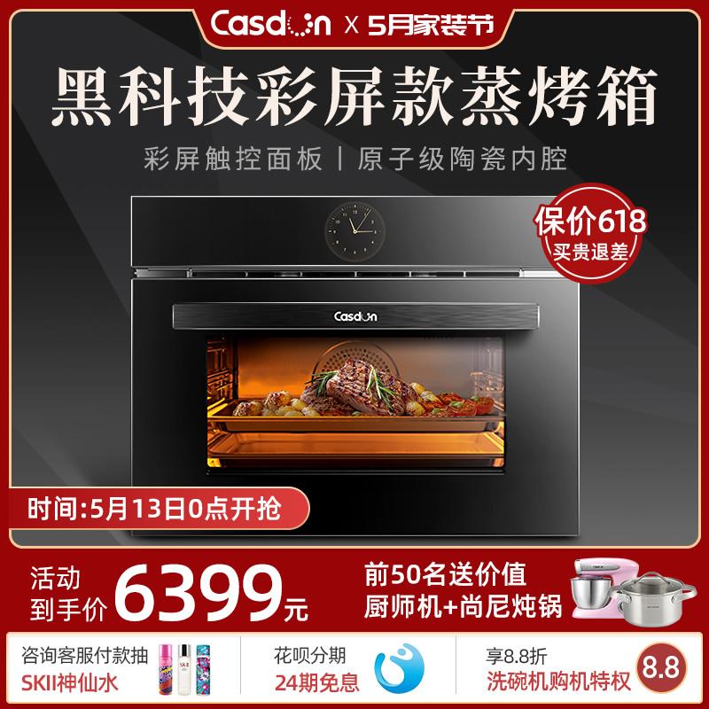 好货测评分享美的PS2001蒸烤箱蒸烤一体机家用质量测评怎么样啊?真相揭秘一个月使用感受 _经典曝光 好货众测 第22张
