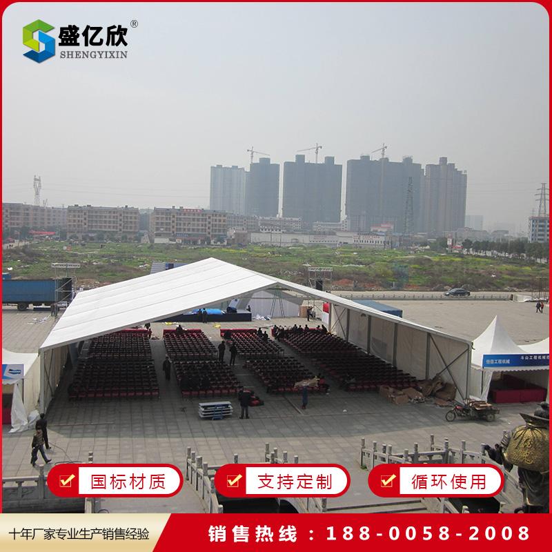 婚庆篷房欧式大型户外钢铁铝合金篷房欧式棚子 仓储车展活动篷房