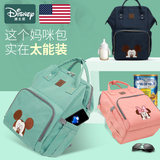 Disney Mommy packets female 2019 new mom bag mother bag large capacity bag fashion shoulder bags out of pregnant women
