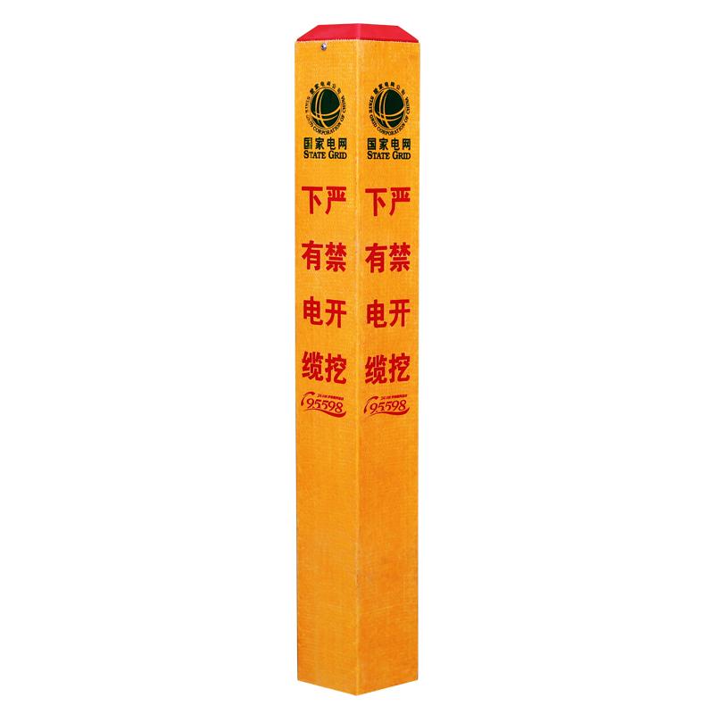 下有电缆警示桩PVC标志桩地桩玻璃钢燃气光缆供水管道雕刻桩界桩