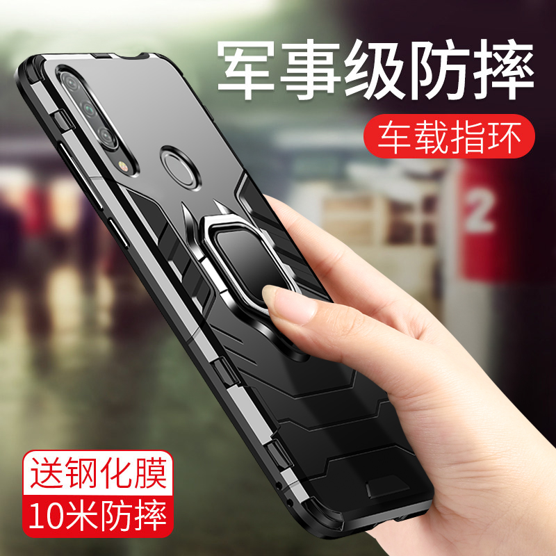 华为畅享10plus手机壳畅想10plus保护套外壳气囊防摔硅胶