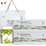 Poyang White Tea Tianmu Lake White Tea New Year 2019 New Tea Changzhou Specialty Green Tea Premium Tea Gift Box Pack