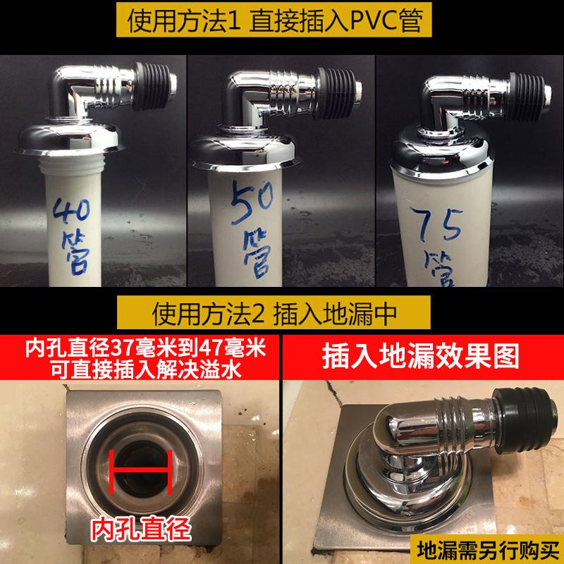 潜水艇洗衣机下水管排水管专用防溢水下水道防臭盖地漏芯三通接头