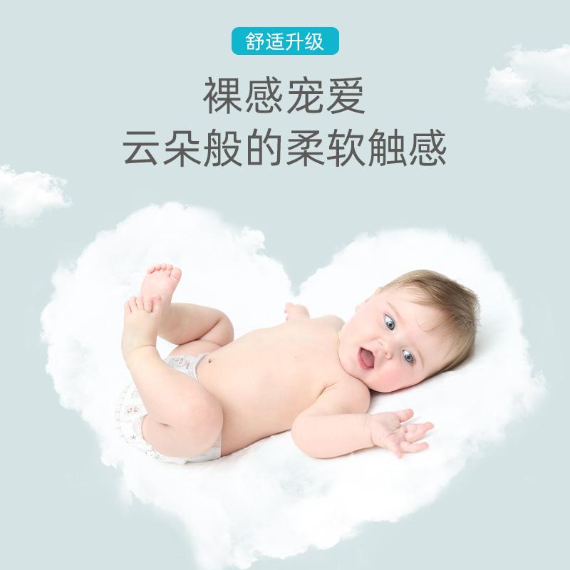 雅酷纸尿裤L 婴儿超薄透气干爽新生婴儿尿不湿smxxl非拉拉尿片夏