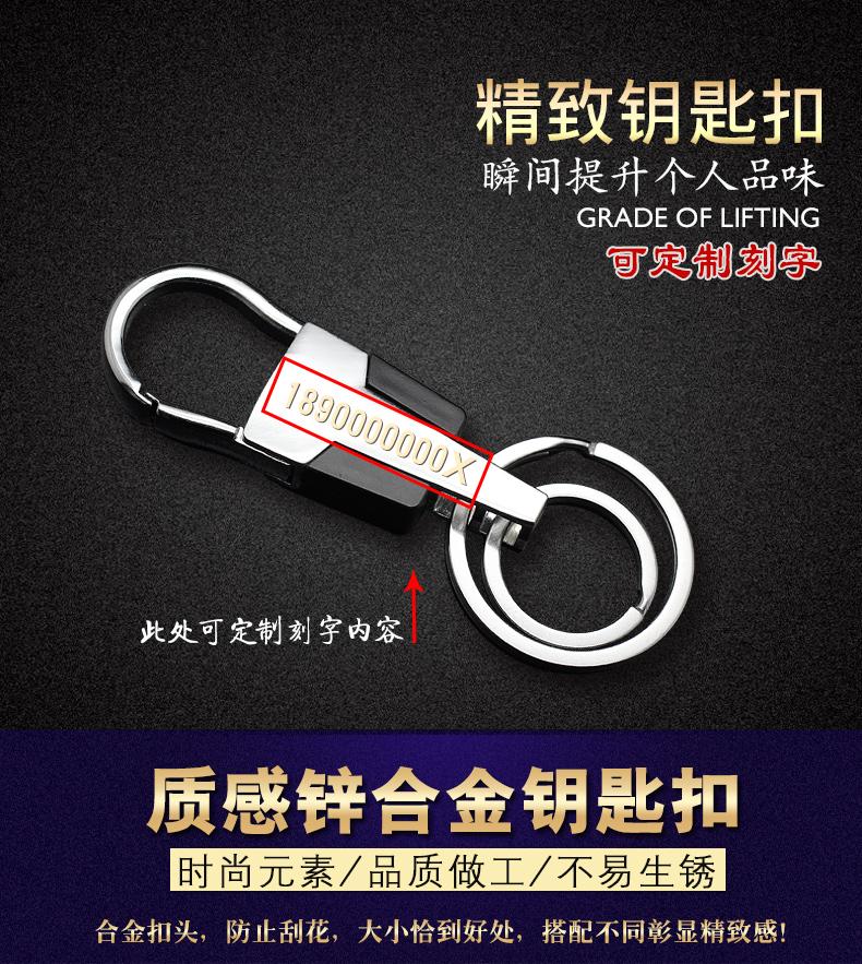 体神汽车商务高档钥匙扣男士腰挂可定制刻字防丢失钥匙圈环挂件