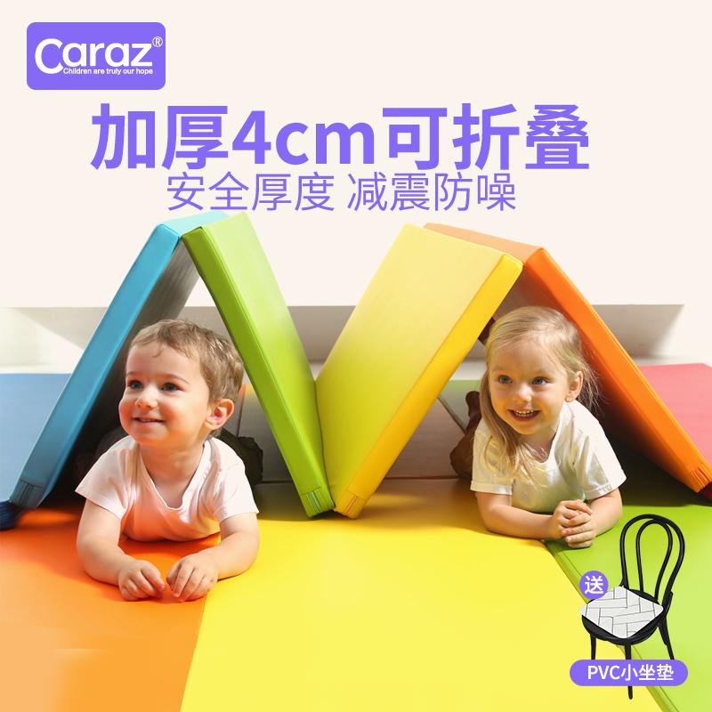 韓國產caraz卡瑞茲摺疊爬行毯爬爬墊嬰兒爬行墊加厚4cm地墊遊戲毯
