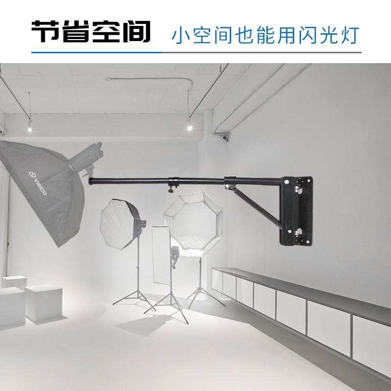 立群墙壁灯架入墙壁架闪光灯架摄影灯架摄影器材多角度调节省空间