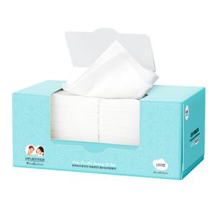 【俊丽妮】一次性纯棉洗脸巾100片
