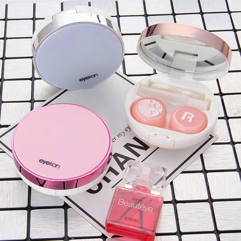 简约伴侣双联可爱收纳盒便携影形眼睛盒子 晰雅隐形近视眼镜盒