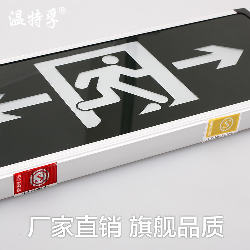 新国标led安全出口指示灯消防指示牌应急灯紧急通道疏散标志灯牌