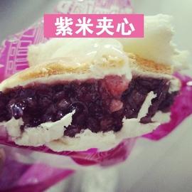 米多天宇紫米奶酪面包20袋黑米玉米红豆新鲜夹心吐司营养早餐整箱