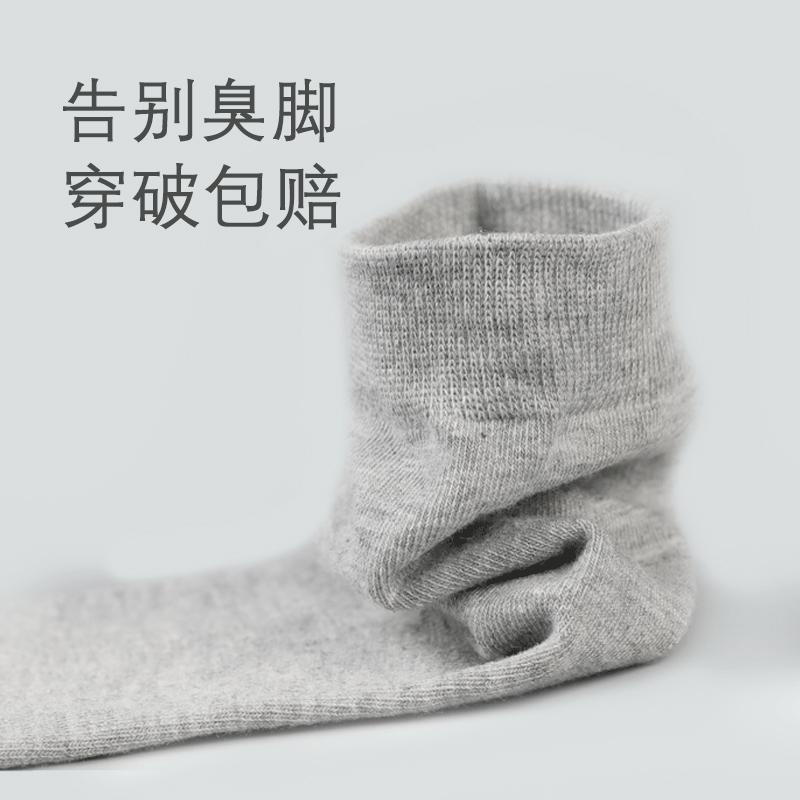 黑色袜子男夏季中筒袜皮鞋棉袜精梳棉男袜防臭吸汗短袜薄男士长袜