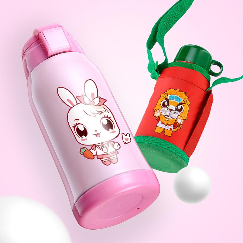 儿童保温杯两用带吸管壶小学生幼儿园水杯不锈钢宝宝防摔便携水壶