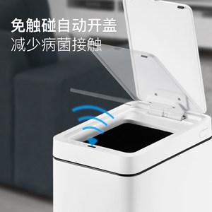 EKO夹缝垃圾桶智能感应厕所卫生间带盖家用创意自动垃圾桶
