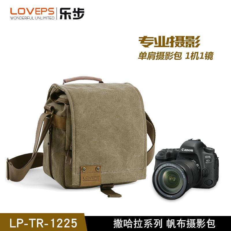 LOVEPS单反相机包摄影包单肩斜挎便携佳能索尼防水微单包相机包