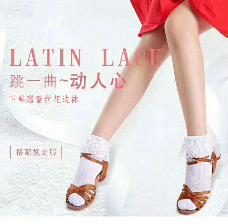 成人少儿拉丁舞蹈比赛鞋夏季五带练功鞋培训班女低跟舞蹈平底鞋