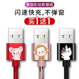 Apple data line iPhone7 lengthened 2 meters 5s mobile phone 8Plus charging line 6s x six 7p portable iPad4 tablet fast charge cute cartoon seven short flash charge eight iPhoneXs