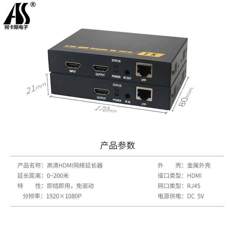 可过交换机 网线网络延伸长放大传输器带环通输出 rj45 转 hdmi 高清