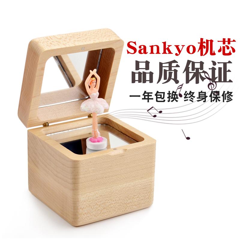 木质旋转芭蕾跳舞女孩音乐盒八音盒天空之城创意儿童女生生日礼物
