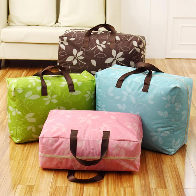 幼兒園牛津布袋子裝被子收納袋棉被袋大號衣物整理袋行李搬家袋