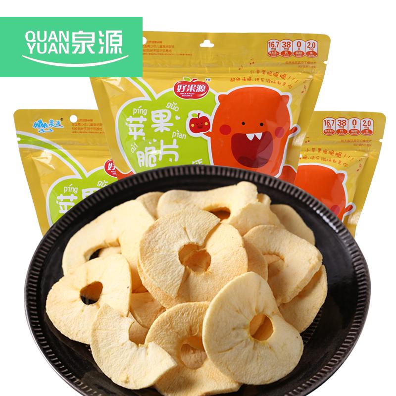 好果源苹果脆片休闲食品办公零食蜜饯水果果蔬干26gX3袋装