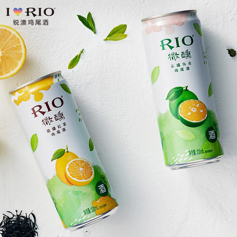 RIO锐澳鸡尾酒洋酒微醺6口味果茶新趣全新系列330ml*6罐正品整箱【图5】