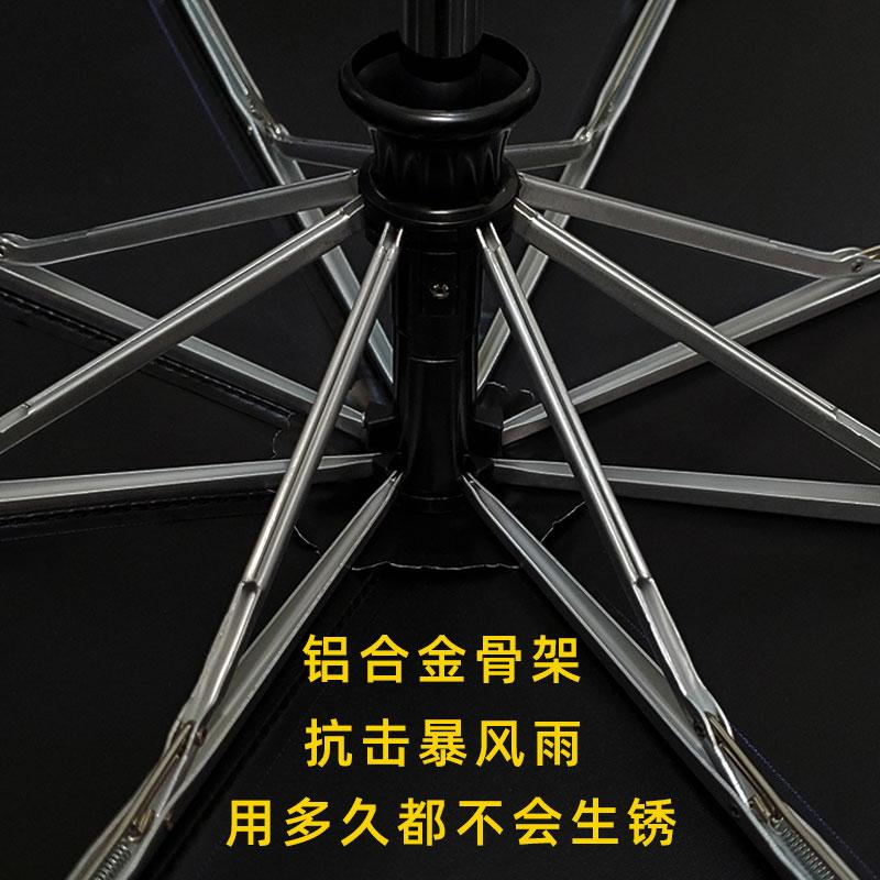 全自动雨伞遮阳防晒防紫外线太阳伞女两用折叠晴雨五折伞小巧便携